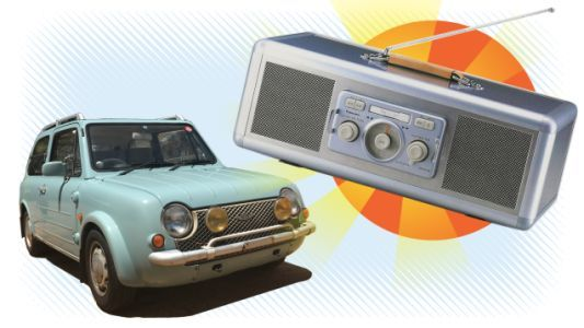 This May Be The Holy Grail Of Nissan Pao Accessories