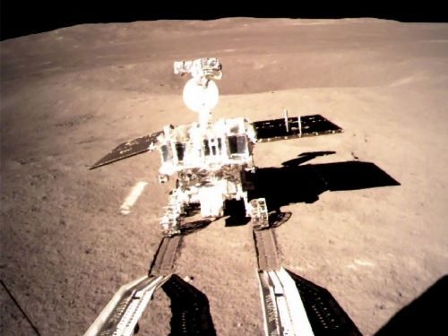 This map shows exactly where China landed its Chang'e-4 spacecraft on the far side of the moon