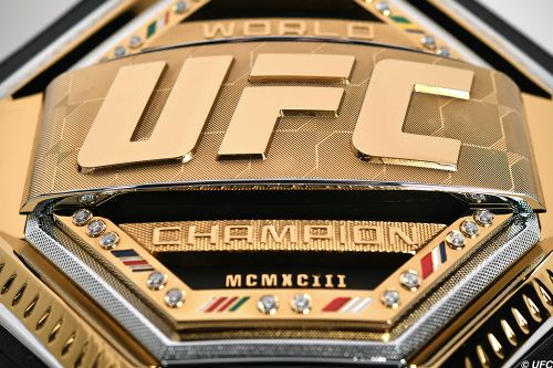 Twitter reacts to new UFC championship belt - and the responses weren't kind