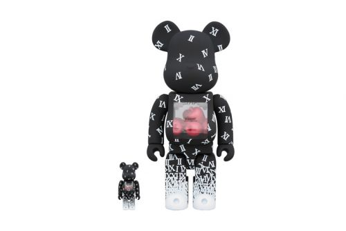Medicom Toy Celebrates Shareef's 10th Anniversary With a New BE RBRICK