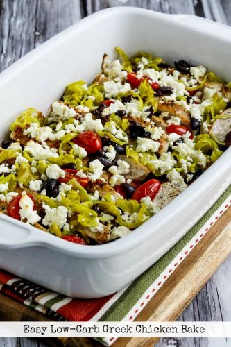 Easy Low-Carb Greek Chicken Bake
