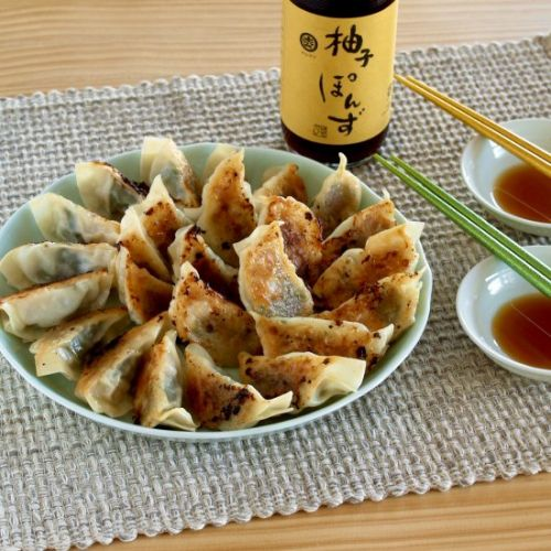 Ume Shiso Chicken Gyoza Dumplings