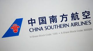 China Southern Airlines to receive $4 billion capital injection